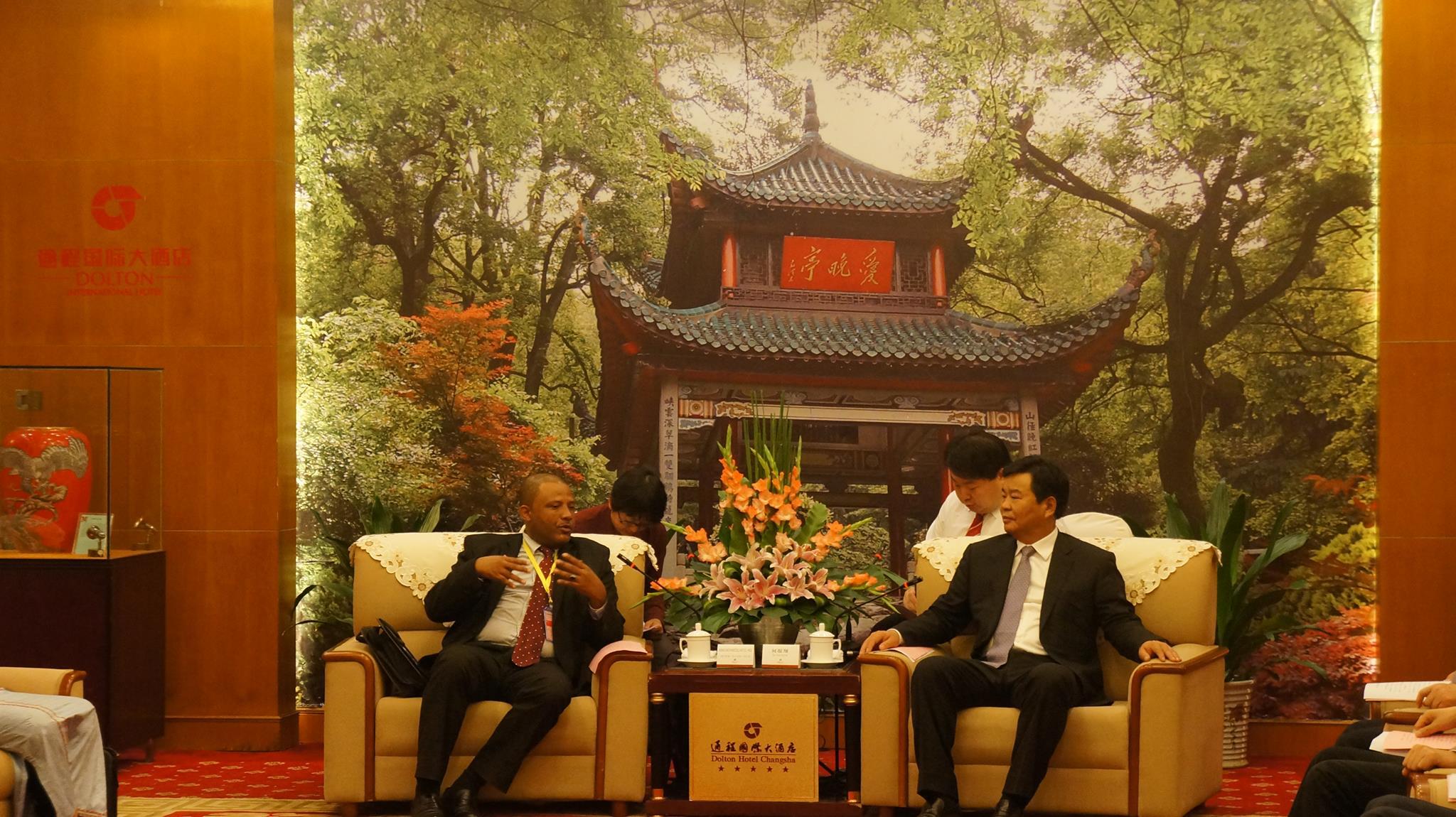 Visite du directeur de cabinet en chine for Cabinet du ministre de l interieur